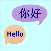 English and Chinese